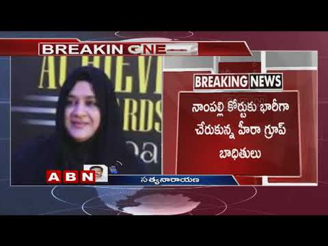 High Tension at Nampally Court : Victims of Heera Group Charge on Lawyer
