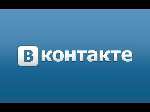 Создание рекламы в рекламной сети Вконтакте