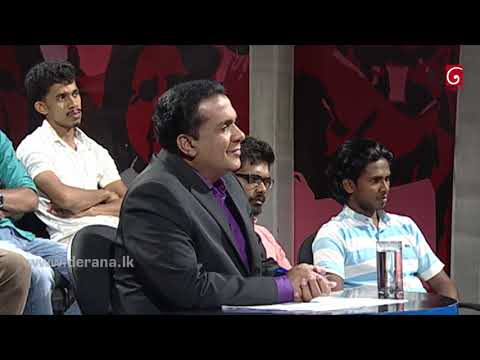 Aluth Parlimenthuwa - 20th February 2019