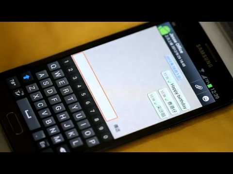 Celluloco.com Presents: Samsung Galaxy Note 2 Whatsapp Google Voice Setting in 1080p HD