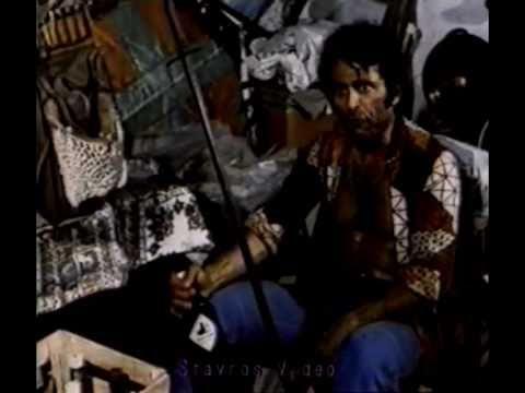 ΔΑΙΜΟΝΕΣ ΤΗΣ ΒΙΑΣ ΚΑΙ ΤΟΥ ΣΕΞ (1973) Fan-made trailer HQ