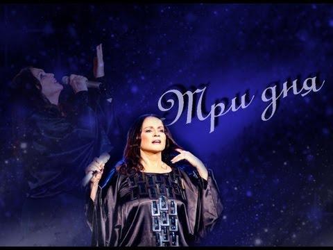 Премьеры песен 2013 скачать
