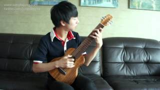 (Jason Mraz) I'm Yours - Sungha Jung (Guitarlele)