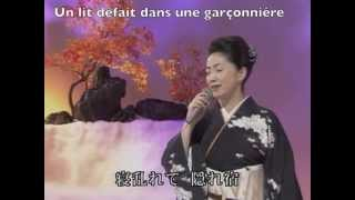 Amagi Goe La Traversée De L 39 Amagi Sayuri Ishikawa