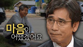유시민이 추천하는 노무현 영상, '공터 유세'