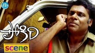 Pokiri Movie Scenes || Mahesh Babu, Prakash Raj Climax Fight at Binny Mills || Mahesh Babu, Ileana