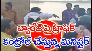 Minister Perni Nani Controls Traffic At Prakasam Barrage | MAHAA NEWS