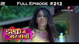 Ishq Mein Marjawan - 16th July 2018 - इश्क़ में मरजावाँ - Full Episode