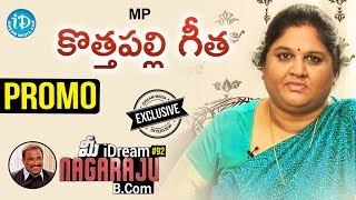 MP Kothapalli Geetha Exclusive Interview PROMO    Talking Politics With iDream #199