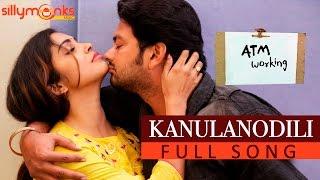 Kanulanodili Kadalanandi Full Song - ATM Working Movie | Pawan, Karunya | Pravin Immadi