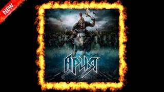 Ария - Точка Невозврата