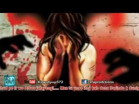 Maa Bohot Dard Sah Kar- Last Words Of Damini (must Watch) video