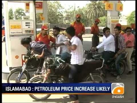 Geo News Summary - Petrol Prices, Independce Day