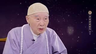 Thần Ái Thế Nhân, Tập 5  .Ân Sư Tịnh Không,  Đoàn Kết Tôn Giáo UNESCO