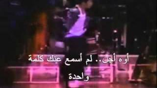 Michael Jackson  This Is It   ‬.كليب مترجم