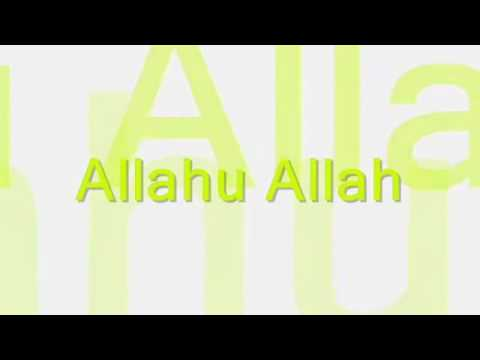Cat Stevens - A is for Allah by Yusuf Islam (Cat Stevens)