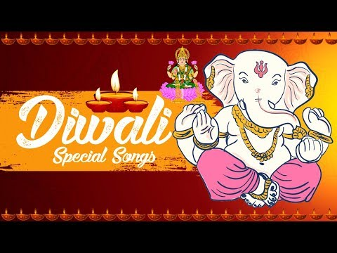 DIWALI SPECIAL SONGS COLLECTIONS | MAHALAXMI MANTRA | GANESH AARTI | RAMA BHAJANS - DEEPAVALI SONGS thumbnail