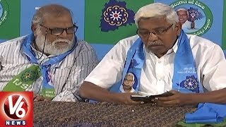 Kodandaram Releases TJS Party Manifesto | Telangana Assembly Elections 2018
