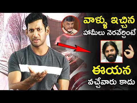 Hero Vishal Shocking Comments On Politics | Vishal | Life Andhra Tv