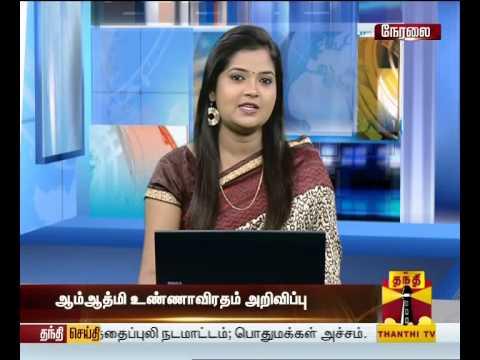 Tamil news reader mythili