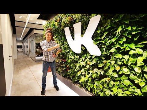 Смотрим офис ВКонтакте
