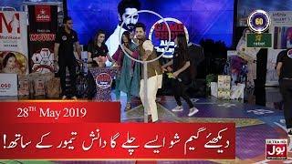Game Show Aisay Chalay Ga with Danish Taimoor   28th May 2019   BOL Entertainment