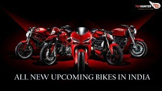 NEW UPCOMING BIKES THIS YEAR In INDIA