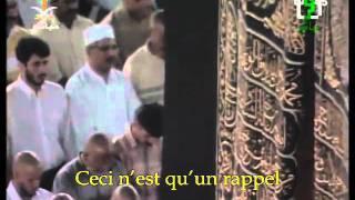 Abdullah Awad Al-Juhayni - Sourate YaSin (36) stfr