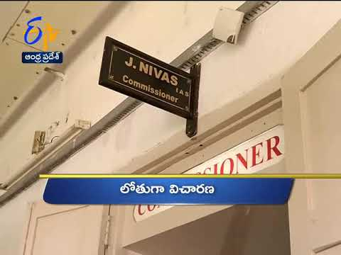 Andhra Pradesh | 1st September 2018 | Ghantaravam | 11 AM | News Headlines