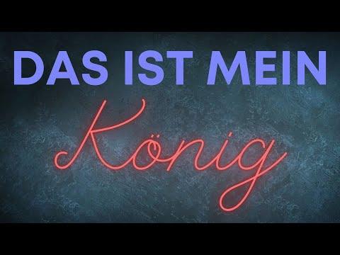Tobias Hundt - Das Ist Mein König