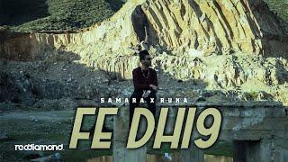 SAMARA_ feat RUKA _