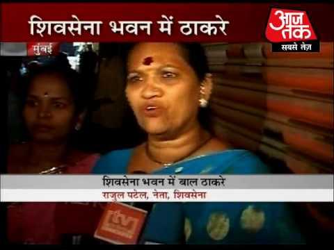 Bal Thackeray targets Sachin again. Part 1 of 2