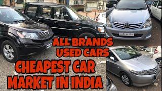Honda City | Toyota Innova | Renault Duster | Mahindra Scorpio | XUV500 | Hyundai i10 | Fahad Munshi