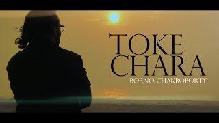 Toke Chara by Borno | Borno chakroborty | Borno with colorz vol - 4 | HUEZ STUDIO