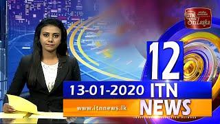 ITN News 2020-01-13 | 12.00