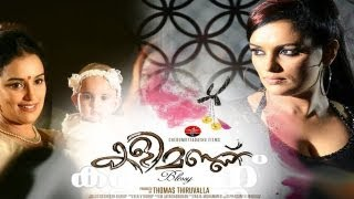 Kalimannu - KALIMANNU Malayalam Movie Official Exclusive Trailer Hd Film by Blessy
