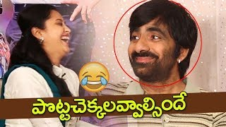 Ravi Teja Making Hilarious Comedy | NELA TICKET Team Interview | Kalyan Krishna | Filmylooks