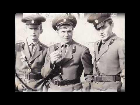 Военные, армейские песни - Гвардии майор