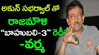 డ్రగ్స్ పై వర్మ సెటైర్ | Ram Gopal Varma Shocking Comments On Drugs Case, Satire on Akun Sabharwal