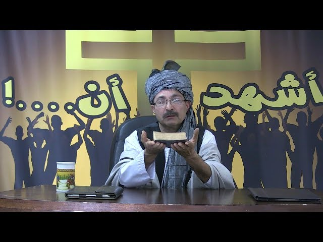 Sunni muslim imam , dream cross @ Kaaba,turn to Lord Jesus...Testimony