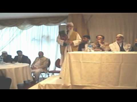 Ch mohammad azam sahibs second barsi uk