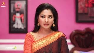 Nenjam Marappathillai   24th to 28th September 2018 - Promo