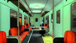 Half-Life 2. Монолог G-Man'а и прибытие в Сити-17