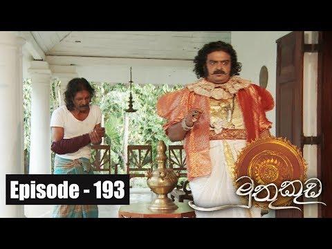 Muthu Kuda | Episode 193 01st November 2017