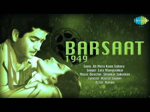 Hawa Mein Udta Jaye | Barsaat | Hindi Film Song | Lata Mangeshkar...