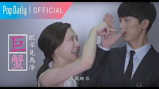 【KOR-SUB】12星座女生:電梯遇到帥哥的反應