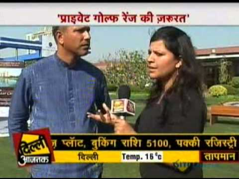Jeev Milkha Singh Shubhkamna Noida with Dilli AajTak on Louis Philippe Cup