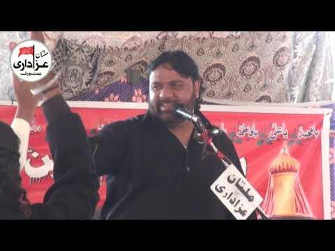 Zakir Shoukat Raza Shoukat I Majlis 5 Rabi Awal 2018 | Daira Din Panah