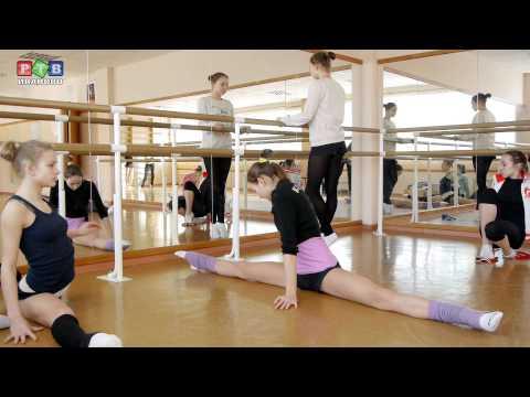 Звезды худ. гимнастики в проекте День Города
