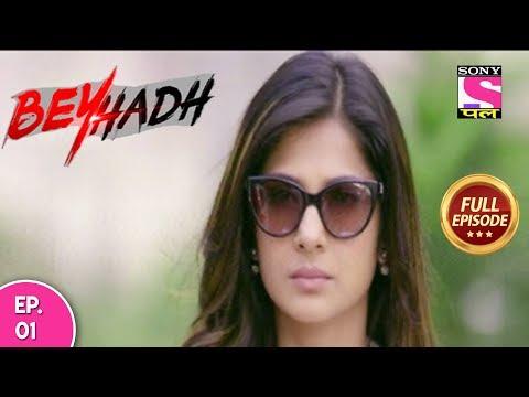 Beyhadh - Full Episode 01 - 1st January, 2018 thumbnail